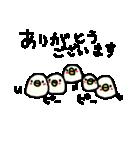 <敬語>わさわさヒヨコ100% Cute Duck(個別スタンプ:01)