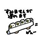 <敬語>わさわさヒヨコ100% Cute Duck(個別スタンプ:02)