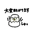 <敬語>わさわさヒヨコ100% Cute Duck(個別スタンプ:03)