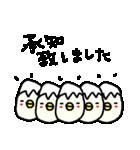 <敬語>わさわさヒヨコ100% Cute Duck(個別スタンプ:04)