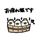 <敬語>わさわさヒヨコ100% Cute Duck(個別スタンプ:05)