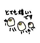 <敬語>わさわさヒヨコ100% Cute Duck(個別スタンプ:07)