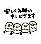 <敬語>わさわさヒヨコ100% Cute Duck(個別スタンプ:09)