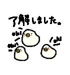 <敬語>わさわさヒヨコ100% Cute Duck(個別スタンプ:10)