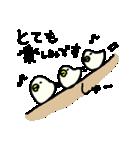 <敬語>わさわさヒヨコ100% Cute Duck(個別スタンプ:12)