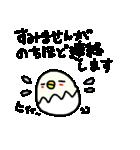 <敬語>わさわさヒヨコ100% Cute Duck(個別スタンプ:13)