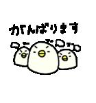 <敬語>わさわさヒヨコ100% Cute Duck(個別スタンプ:14)