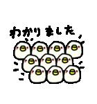 <敬語>わさわさヒヨコ100% Cute Duck(個別スタンプ:15)