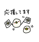 <敬語>わさわさヒヨコ100% Cute Duck(個別スタンプ:16)