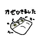 <敬語>わさわさヒヨコ100% Cute Duck(個別スタンプ:18)