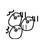 <敬語>わさわさヒヨコ100% Cute Duck(個別スタンプ:22)