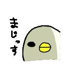 <敬語>わさわさヒヨコ100% Cute Duck(個別スタンプ:26)
