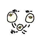 <敬語>わさわさヒヨコ100% Cute Duck(個別スタンプ:28)