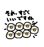 <敬語>わさわさヒヨコ100% Cute Duck(個別スタンプ:30)