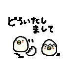 <敬語>わさわさヒヨコ100% Cute Duck(個別スタンプ:31)
