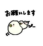 <敬語>わさわさヒヨコ100% Cute Duck(個別スタンプ:32)