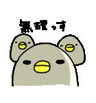 <敬語>わさわさヒヨコ100% Cute Duck(個別スタンプ:36)
