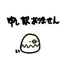 <敬語>わさわさヒヨコ100% Cute Duck(個別スタンプ:37)