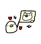 <敬語>わさわさヒヨコ100% Cute Duck(個別スタンプ:38)