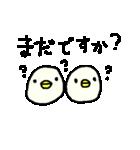 <敬語>わさわさヒヨコ100% Cute Duck(個別スタンプ:39)
