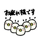 <敬語>わさわさヒヨコ100% Cute Duck(個別スタンプ:40)