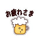 ぺたぺた日常ちゃん(個別スタンプ:1)
