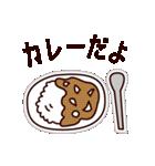 ぺたぺた日常ちゃん(個別スタンプ:2)