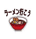 ぺたぺた日常ちゃん(個別スタンプ:3)