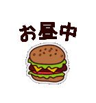 ぺたぺた日常ちゃん(個別スタンプ:4)