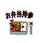 ぺたぺた日常ちゃん(個別スタンプ:5)