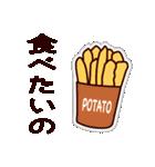 ぺたぺた日常ちゃん(個別スタンプ:8)