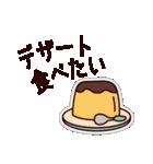 ぺたぺた日常ちゃん(個別スタンプ:9)