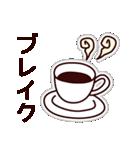 ぺたぺた日常ちゃん(個別スタンプ:11)