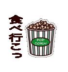 ぺたぺた日常ちゃん(個別スタンプ:13)
