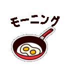 ぺたぺた日常ちゃん(個別スタンプ:14)