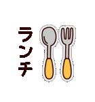 ぺたぺた日常ちゃん(個別スタンプ:15)