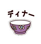 ぺたぺた日常ちゃん(個別スタンプ:16)
