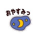 ぺたぺた日常ちゃん(個別スタンプ:18)