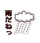 ぺたぺた日常ちゃん(個別スタンプ:19)