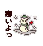 ぺたぺた日常ちゃん(個別スタンプ:20)
