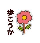 ぺたぺた日常ちゃん(個別スタンプ:21)