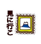 ぺたぺた日常ちゃん(個別スタンプ:22)