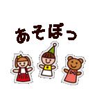 ぺたぺた日常ちゃん(個別スタンプ:23)