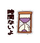 ぺたぺた日常ちゃん(個別スタンプ:24)