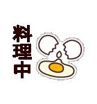 ぺたぺた日常ちゃん(個別スタンプ:26)