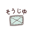 ぺたぺた日常ちゃん(個別スタンプ:27)