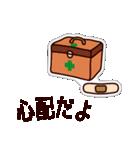 ぺたぺた日常ちゃん(個別スタンプ:28)