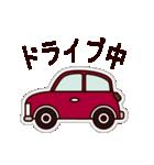 ぺたぺた日常ちゃん(個別スタンプ:29)