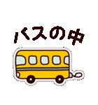 ぺたぺた日常ちゃん(個別スタンプ:30)