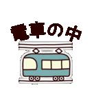 ぺたぺた日常ちゃん(個別スタンプ:31)